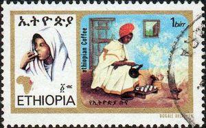 Ethiopia Natural Yirgacheffe - Fair Trade - Subscription